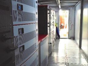 PROIECT SAPIEM CONTROL PARC FOTOVOLTAIC 0,78 MW STATIE INVERTERE AURORA PVI